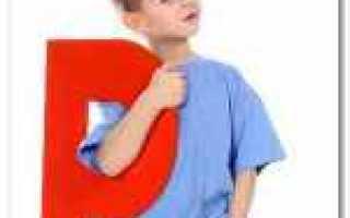 При помощи этих упражнений, научите ребенка правильно выговаривать все буквы