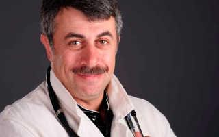 Безопасное лечение обструктивного бронхита у детей рекомендует доктор Комаровский