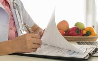 Питание при лучевой терапии