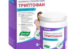 L-триптофан; формула, что это такое и для чего нужен организму