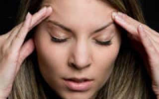 Синдром вегетативных нарушений