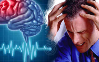 Инсульт головного мозга: прогноз на восстановление, последствия