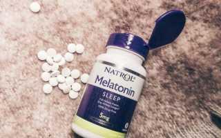 Мелатонин: мой опыт использования