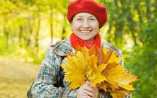 Золотая осень»: плюсы и минусы