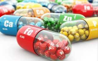 Как правильно выбрать витаминный комплекс
