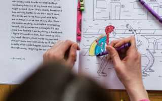 Препараты для развития речи у детей