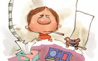 Энтеровирусная инфекция у детей: симптомы и лечение (памятка для родителей)