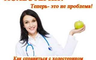 Атеросклеротические бляшки в сонной артерии лечение народными средствами