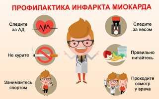 УЗ «Могилевская городская больница скорой медицинской помощи»