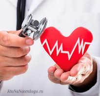 О чем может сообщить пульс человека