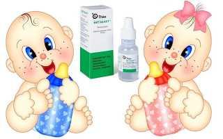 Витабакт детям для лечения и профилактики глазных болезней