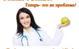 Корица повышает артериальное давление