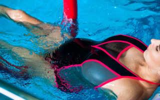 О чем нужно знать будущей маме: фитнес для беременных и грудничковое плавание