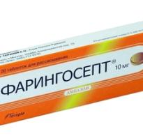 Передозировка препаратом фарингосепт у детей и взрослых