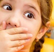 Стоматит у детей