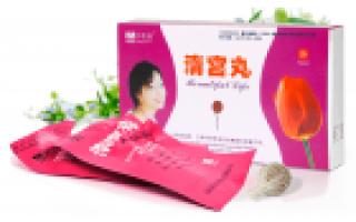 Китайские фитотампоны Bang De Li, Beautiful Life, лечебные тампоны на травах, вакуумированые, 6 шт