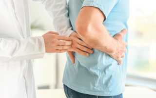 Диагностика и лечение нефрита (Сергиев Посад)