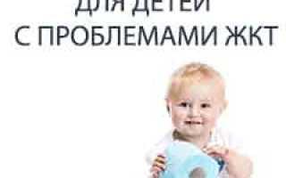 Роль лечебного питания при острых кишечных инфекциях у детей