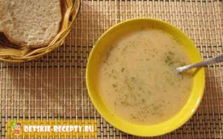 Куриный суп для грудничка; фото рецепт