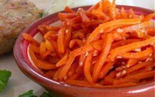 В чем состоит польза и вред моркови по-корейски