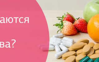 Как сочетаются лекарства и еда