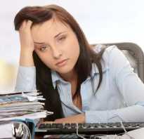 Взгляд эндокринолога: синдром хронической усталости