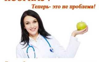 Асд 2 лечение кисты и псориаза