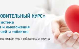 Гипотония/гипертония у детей