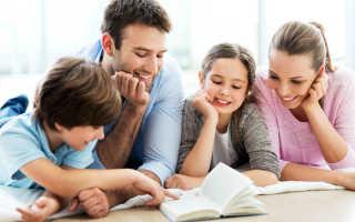 12 советов по воспитанию уверенного в себе ребенка