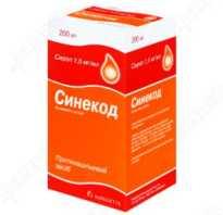 Синекод® (Sinecod)