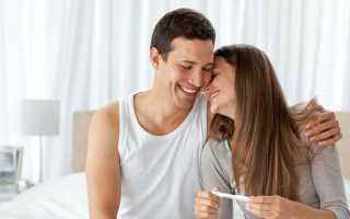 Первая беременность: подготовка и планирование в Красноярске