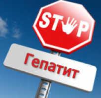 28 июля отмечается Всемирный день борьбы с гепатитом