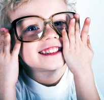 Ухудшение зрения у детей: причины, симптомы и методы профилактики