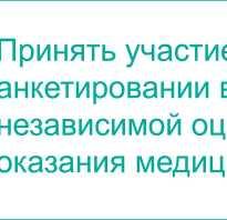 ОБУЗ «Центр общественного здоровья и медицинской профилактики»
