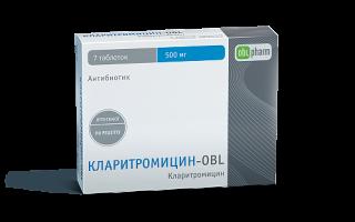 Кларитромицин отзывы Таблетки Кларитромицин применение