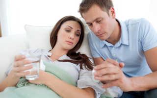 Пять опасных болезней при беременности