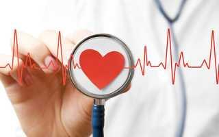 Тахикардия при гипотиреозе лечение – Лечение гипертонии