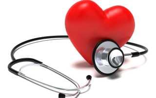 Инфаркт, предынфарктное состояние