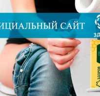 Мазь от геморроя при кормлении грудью