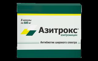 Азитрокс капсулы