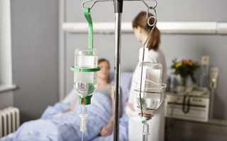 Инструкция по медицинскому применению лекарственного препарата Мексидол®раствор для внутривенного и внутримышечного введения 50 мг/мл