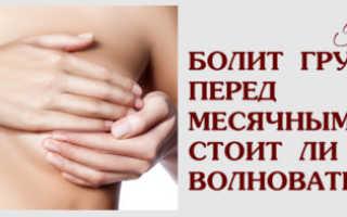 Болит грудь перед месячными: стоит ли волноваться