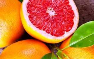 Грейпфрут для давления