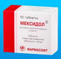 Мексидол как препарат для лечения ВСД: эффективность и отзывы