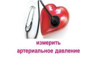 КГБУЗ Топчихинская ЦРБ -></noscript><img class=