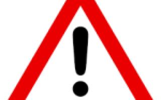 Внимание руководителям предприятий, учреждений и организаций Луганской Народной Республики использующих хлор