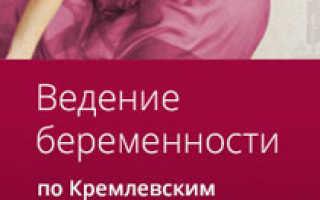 Опущение, выпадение половых органов