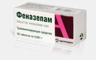 Феназепам: инструкция по применению