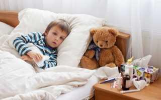 Острый назофарингит – заложенность носа у ребенка и сильное першение в горле