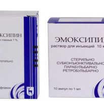 Эмоксипин® (Emoxipine)